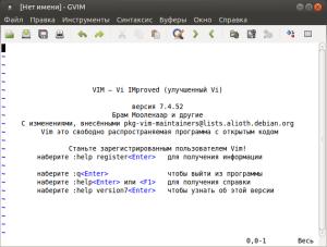 GVim окно с графическим интерфейсом